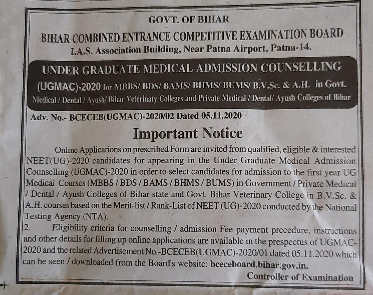 Admission BHMS (UG) 2020