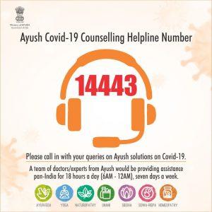 Covid 19 Helpline Number - 14443