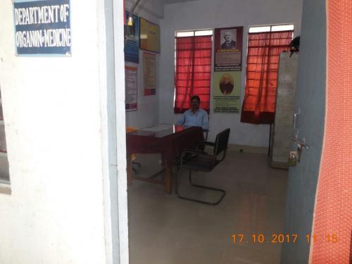 Department of Organ of Medicine